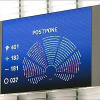 ТПТИ: какво следва след отлагането на дебата и гласуването в ЕП