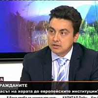 Момчил Неков пред БНТ: Достига ли гласът на хората до европейските институции?