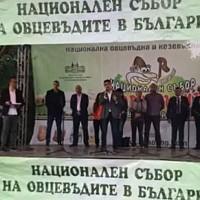 Момчил Неков инициира изготвянето национална стратегия за развитие на секторите овцевъдство и козевъдство
