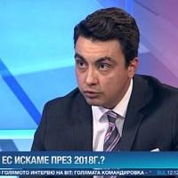 Трябва да се възползваме от Европредседателството, за да защитим българския интерес!