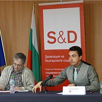 """Проучване """"Обществени нагласи към въвеждането на термин за качество """"планински продукт"""" в България"""