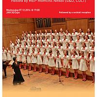Детският хор на БНР пее в Европейския парламент по покана на Момчил Неков