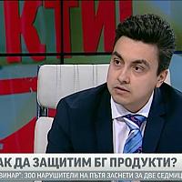 Момчил Неков пред TV7: Как да защитим българските продукти на световните пазари?