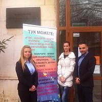 Мобилният офис посети Златица