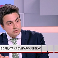 Момчил Неков представи кампанията в защита на българския вкус в bTV