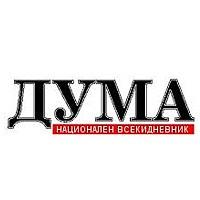 """Момчил Неков пред """"Дума"""": ТПТИ - ще има ли промяна?"""