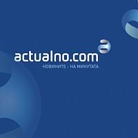Момчил Неков пред Actualno.com: Времето между гласуванията в ЕП по ТПТИ беше крайно недостатъчно