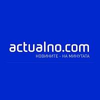 Момчил Неков за Actualno.com