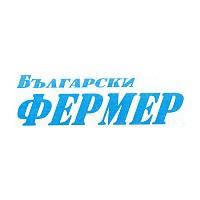 в. Български фермер
