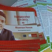 ТВ Стара Загора: Мобилен офис на евродепутат събира въпросите на гражданите