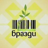 """Момчил Неков пред """"Бразди"""" по БНТ: Какво са всъщност Географските означения?"""